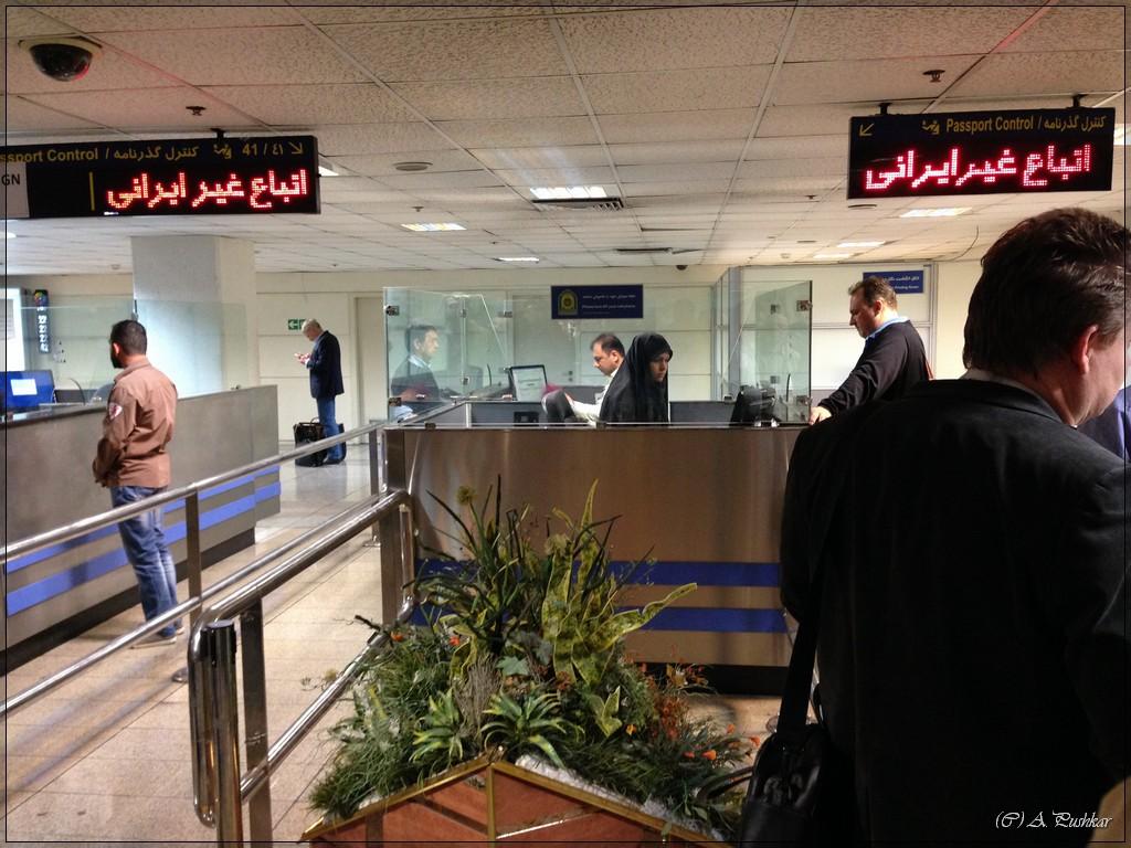 Картинки по запросу фото паспортный контроль в аэропорту Тегерана